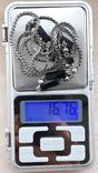 Серебряное украшение 835 пробы, фото №3