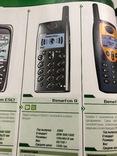 Каталог мобильных телефонов с ценами 2003-2004 год, фото №4