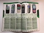 Каталог мобильных телефонов с ценами 2003-2004 год, фото №7