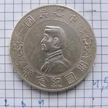 1 юань (доллар) Китай photo 1