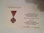 Удостоверение 5 лет тюремному департаменту МВД чистый бланк, фото №2