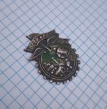 ПСТР СССР 1919 photo 3