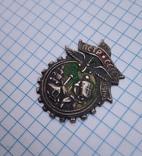 ПСТР СССР 1919 photo 4