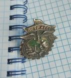 ПСТР СССР 1919 photo 5