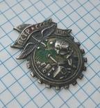 ПСТР СССР 1919 photo 8