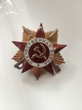 Орден вітчизняної війни -1 ст.( бойовий) photo 1