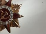 Орден вітчизняної війни -1 ст.( бойовий) photo 2
