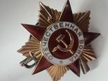 Орден вітчизняної війни -1 ст.( бойовий) photo 3