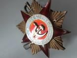 Орден вітчизняної війни -1 ст.( бойовий) photo 4