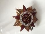 Орден вітчизняної війни -1 ст.( бойовий) photo 9