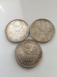 Три по рублю 1924 г. photo 1