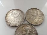 Три по рублю 1924 г. photo 2