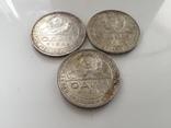 Три по рублю 1924 г. photo 3