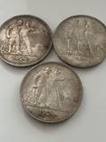 Три по рублю 1924 г. photo 4