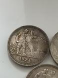Три по рублю 1924 г. photo 6
