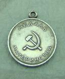 Медаль материнства ссср photo 3