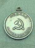 Медаль материнства ссср photo 4