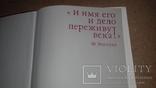 Карл Маркс жизнь и деятельность, фото №3