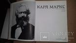 Карл Маркс жизнь и деятельность, фото №4