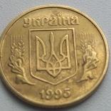 50 коп 1995 г. пять штук.