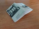 Полтава, мини набор открыток, фото №5