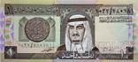 Саудовская Аравия 1 риал 1987 г photo 1