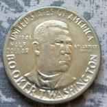 50 центів 1946