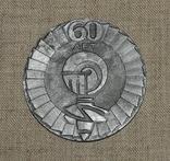 60 лет Харьковскому турбинному заводу-2, фото №4