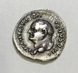 Vespasian, 69-79. photo 1