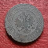 3  копейки  1893     (Т.2.11)~, фото №3