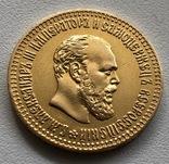 10 рублей 1894 года Россия золото photo 1