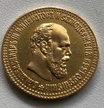 10 рублей 1894 года Россия золото photo 2