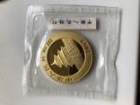 500 юаней 2009 год Китай золото 31,1 грамм 999,9', фото №3