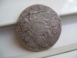 Монета Рубль 1768 год Екатерина 2 СПБ ТИ АШ