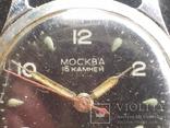 Мужские наручные часы Москва. СССР photo 11