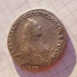 Монета полтина 1765 photo 8
