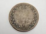2 лиарда, 1781 г Австрийские Нидерланды photo 1