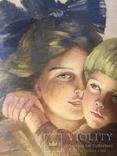 Материнская любовь, фото №5