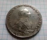 Монета рубль 1762г. спб нк photo 2