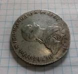 Монета рубль 1762г. спб нк photo 5
