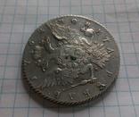 Монета рубль 1762г. спб нк photo 8