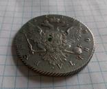 Монета рубль 1762г. спб нк photo 10