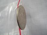 Полуполтинник 1787 г (перевыставление.невыкуп) фото 7