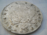 Полуполтинник 1787 г (перевыставление.невыкуп) фото 8