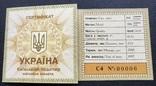 100 гривень 1997 року. Київський псалтир. № 00006 Банківський стан photo 2