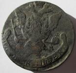 5коп 1775 г