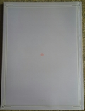 Домонгол. Альманах. Все 3 тома. 2010-2013г.г. photo 4