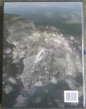 Книга Святой таинственный Афон. 2012г., фото №3