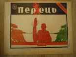 Перець. червень 1989. номер 12., фото №2