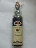 Вино коллекционное. Талисман Коктебель. Урожая 1993 г.